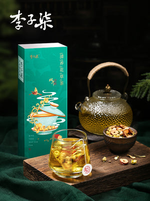 Open image in slideshow, Li Ziqi Qing Honeysuckle Herbal Tea Mixed Flavor (6g*10 Pack)