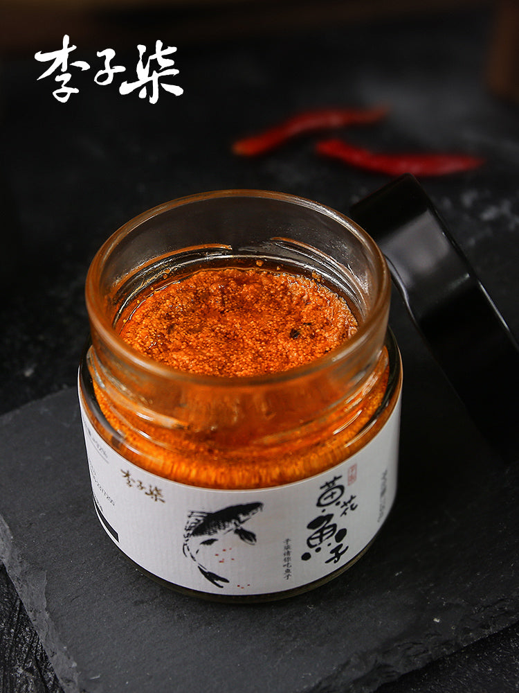 Li Ziqi Yellow Flower Fish Caviar Sauce