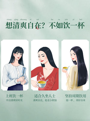 Li Ziqi Qing Honeysuckle Herbal Tea Mixed Flavor (6g*10 Pack)
