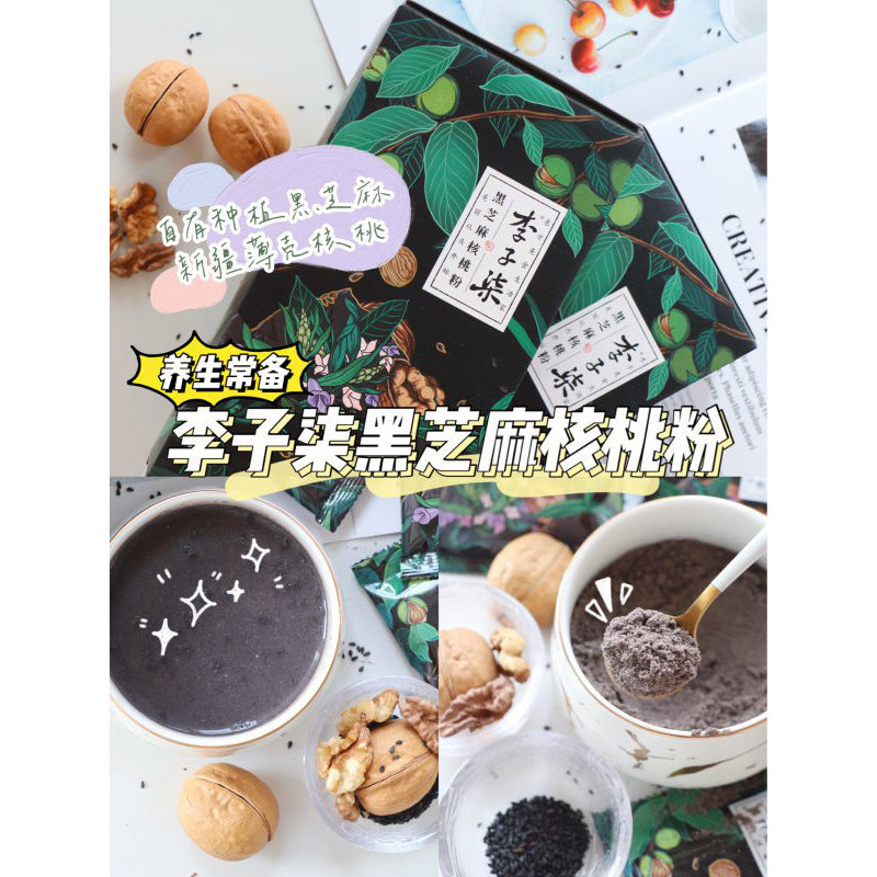 LIZIQI Black Sesame Walnut Powder 360g