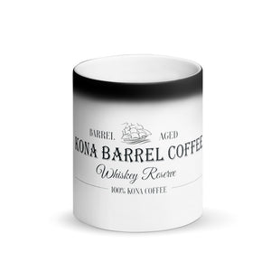 Kona Barrel Coffee - Whiskey Reserve - Color Changing Mug - Kona Coffee - Kona Loft Farms