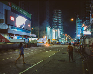 Nathan Road Fire