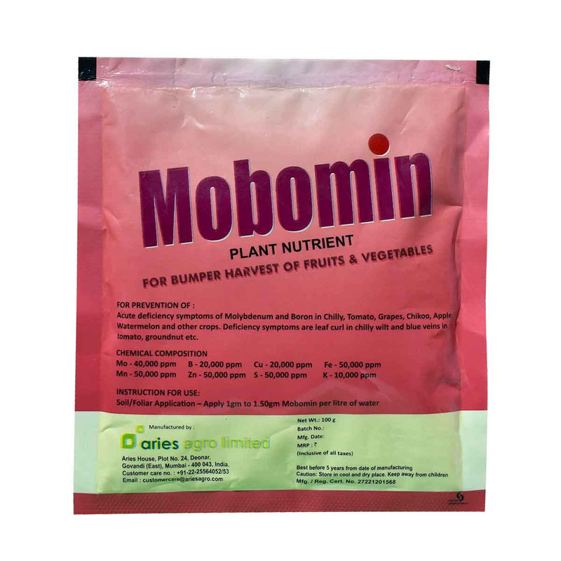 Buy Mobomin Online - Agritell.com