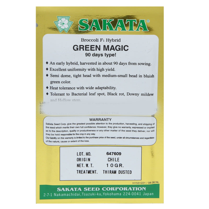Buy Green Magic Broccoli SAKATA Online - Agritell.com