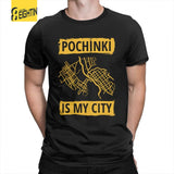 PUBG Pochinki Is My City T-Shirt - BE.UNIQUE