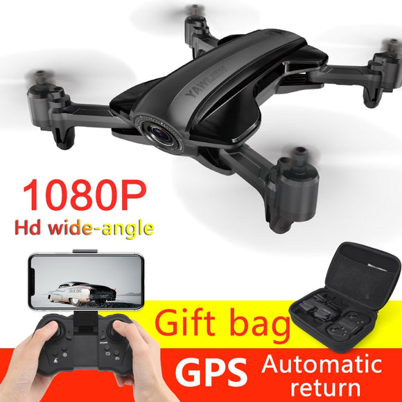 GPS Drone RC Helicopter