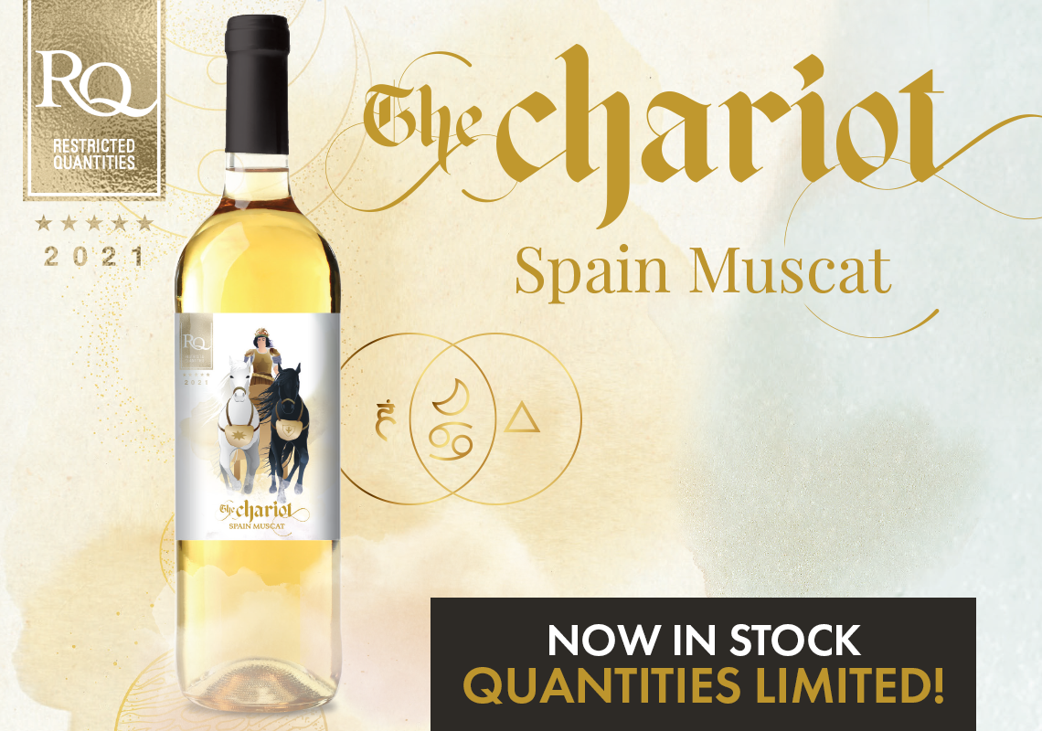 The RJS RQ21 The Chariot - Spanish Muscat - AVAILABLE NOW!