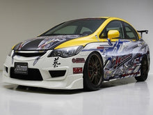 Load image into Gallery viewer, Honda Civic FD2 Js Racing front bumper lip frp