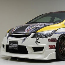 Load image into Gallery viewer, Honda Civic fd2 js racing  bumper vents surround