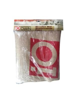 HESSIAN REPLACEMENT BED COVER LARGE IO