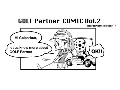 #2 OK, So What is GOLF Partner, Golpa-Kun?
