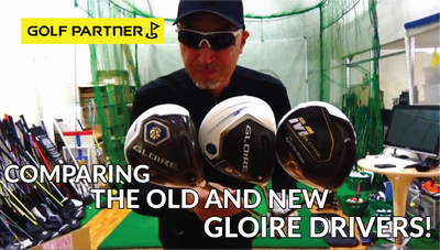 【GLOIRE Drivers】Comparing the Old and New! Brand New Model vs Used Club