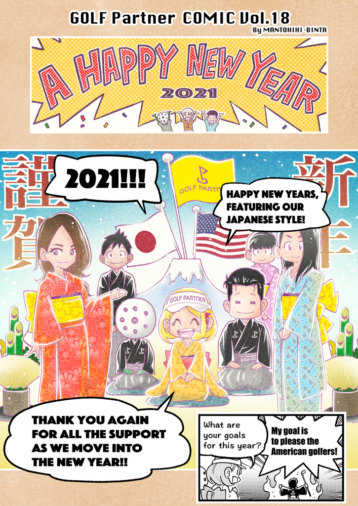 18 Happy New Year!