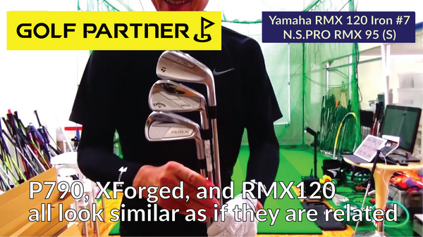 The face is similar to the TaylorMade P790, Callaway XForged, and Yamaha RMX120, almost like it is their brother.