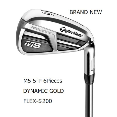 TaylorMade Iron Set M5 Brand New Authentic Dymamic Gold