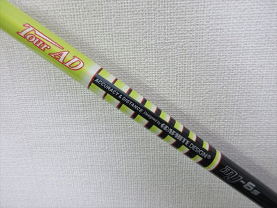 Graphite design Shaft For Titleist Stiff Tour AD MJ-6S