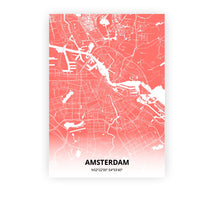 Load image into Gallery viewer, Amsterdam poster - Coral Sunset - Printmycity