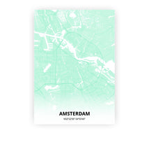 Load image into Gallery viewer, Amsterdam poster - Empire Green - Printmycity