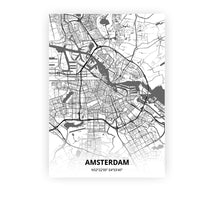 Load image into Gallery viewer, Amsterdam poster - Mono - Printmycity