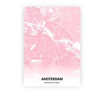 Load image into Gallery viewer, Amsterdam poster - Pink Cove - Printmycity