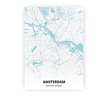 Load image into Gallery viewer, Amsterdam poster - Urban - Printmycity