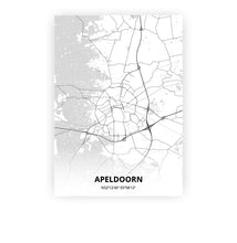 Load image into Gallery viewer, Apeldoorn poster - Lo-fi - Printmycity