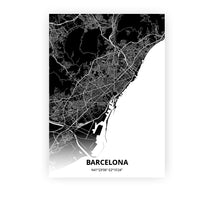 Load image into Gallery viewer, Barcelona poster - Impact Black - Printmycity