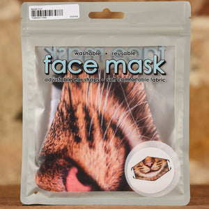 Cat Mask- Adult Size