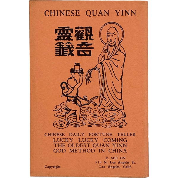 CHINESE QUAN YINN BOOK