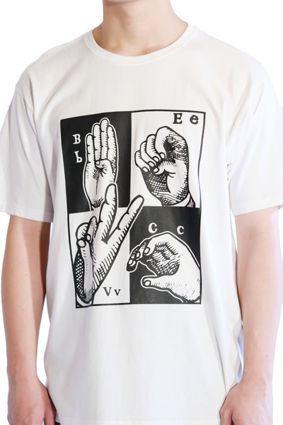 Bev C Sign Language T-shirt