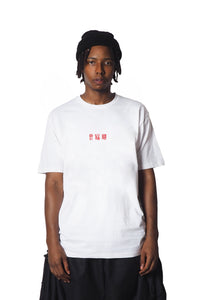 Bev C 2.0 Embroidery T-shirt White
