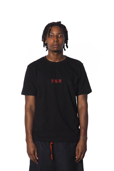 Bev C 2.0 Embroidery T-shirt Black