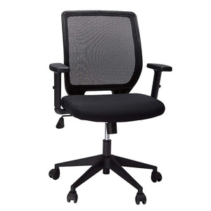 Ergonomic Office Chair Mesh Executive Office Chair