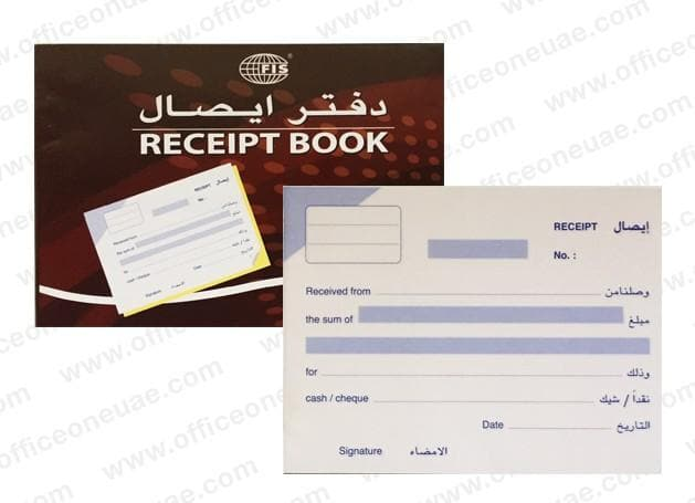 FIS Duplicate Receipt Book A6, 50 sets