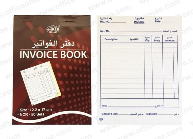 FIS Duplicate Invoice Book Arabic/English A6, 50 sets
