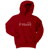 "Sign Language Hoodie ""Personalized"" Youth Pullover ASL Hoodie"