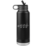 "ASL Merchandise ""Hashtag ASL"" Etched ASL Water Bottle 32oz"