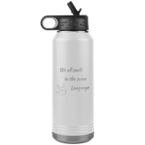 "ASL Merchandise ""Everyone Smiles"" Etched ASL Water Bottle 32oz"