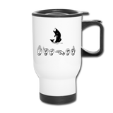 "Sign Language Mug ""Fishing"" Stainless Steel ASL Travel Mug - white"