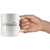 "Sign Language Mug ""Personalized"" White Ceramic ASL Coffee Mug"