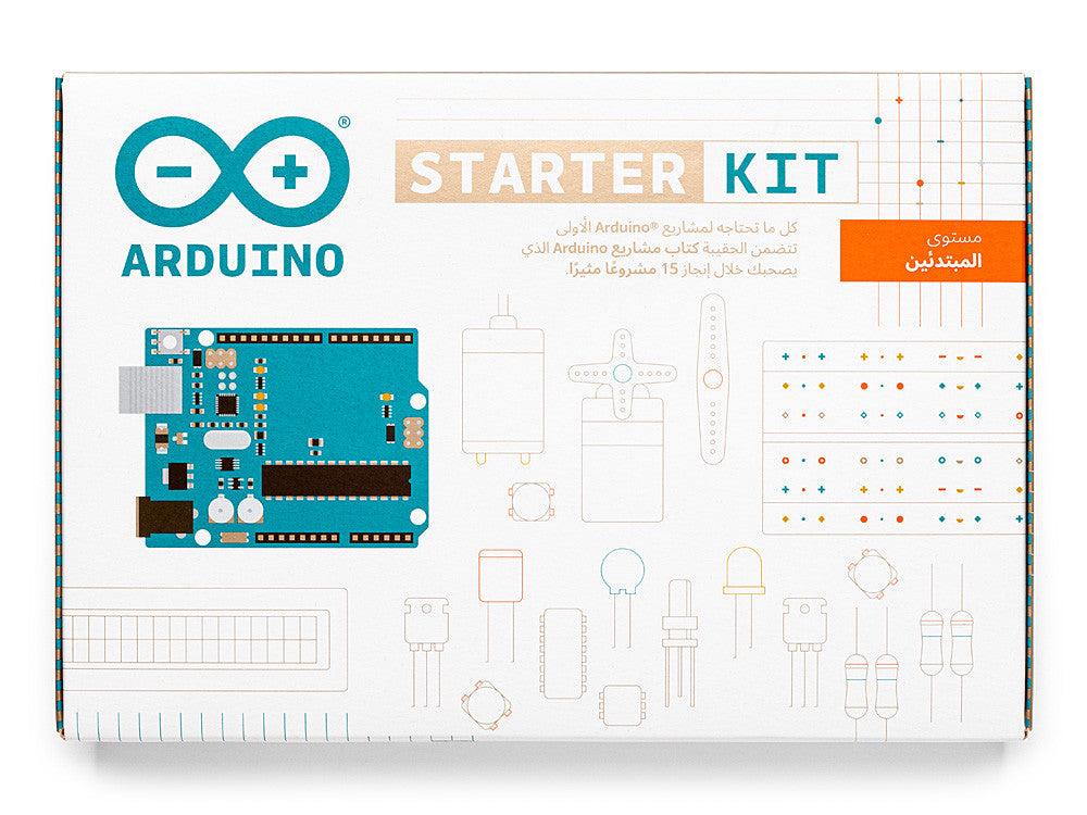 Arduino Starter Kit Arabic- Language
