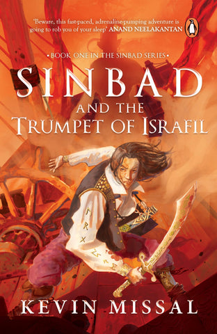 Sinbad and the Trumpet of Israfil - Paperback