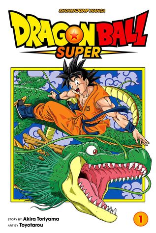 DRAGON BALL SUPER VOL-1 - Kool Skool The Bookstore