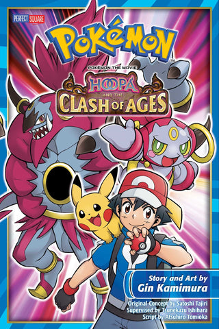 Pokemon the Movie: Hoopa and the Clash of Ages - Paperback