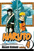 NARUTO 4 COMIC - Kool Skool The Bookstore