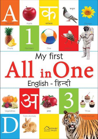 My First All in One: Bilingual Picture Book for Kids Hindi-English - Paperback