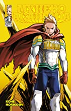 MY HERO ACADEMIA  VOL 17 - Kool Skool The Bookstore