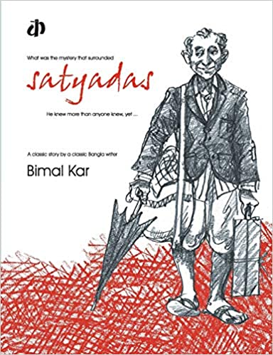 Katha : Satyadas-Hindi - Kool Skool The Bookstore