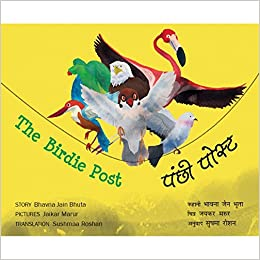 Tulika : The Birdie Post / Panchhi Post (Hindi & English) - Kool Skool The Bookstore