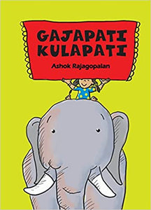 Tulika : Gajapati Kulapati - Kool Skool The Bookstore